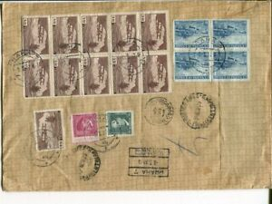 Czechoslovakia reg air mail cover to Argentina 9.1.1937, 22x16cm