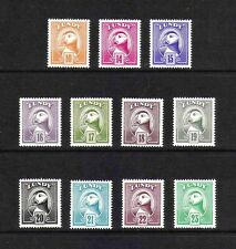 Lundy Island 1982 Puffin Definitives complete set of 11 values MNH
