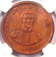 1847 Hawaii Kamehameha Cent 1C - NGC Uncirculated Details - Rare MS BU UNC Coin!