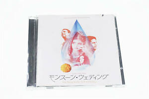 MONSOON WEDDING JAPAN CD A12707