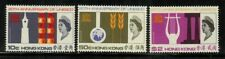 Hong Kong #231-233 Complete Set UNESCO Anniversary Issue 1966 MNH