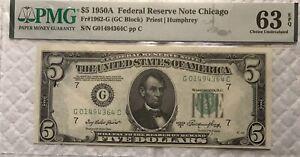 1950 A $5 FRN Chicago PMG 63 EPQ
