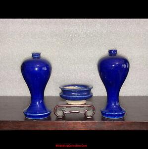 Rare Japanese 19thC Edo Blue Glazed Porcelain Meiping Vase Incense Burner Censer