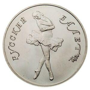 1989 1 Oz. Palladium Russia 25 Roubles Ballerina Gem BU Condition