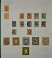 ARMENIA STAMPS 1919 RUSSIAN OVERPRINTS ON ALBUM PAGE (D48)