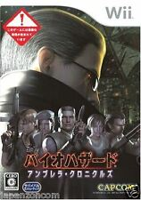 Used Wii Biohazard Umbrella Chronicles  Nintendo JAPAN  JAPANESE JAPONAIS IMPORT