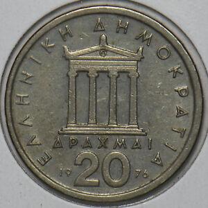 Greece 1976 20 Drachmai 195776 combine shipping