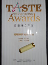 Book/Magazine: Taste Award 吃貨天書/美食指南雜誌,全新彩印!