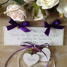 "Personalised Wedding Gift  "" A Thank You Gift  From The Bride And Groom"""