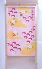 Japanese  Noren Curtain SANRIO MY MELODY MADE IN JAPAN