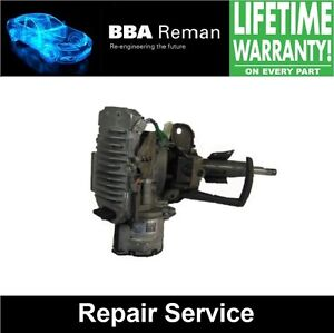 Fiat Panda EPS Steering Column 2610176307A *Repair Service - Lifetime Warranty*