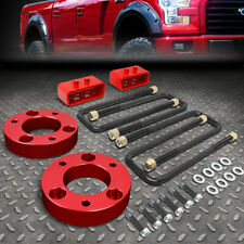 """FOR 2004-2017 FORD F150 4WD RED 2""""F SPACERS+2""""R BLOCKS RAISE LEVELING LIFT KIT"""