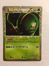 Pokemon Card / Carte Meganium Rare Holo 009/070 L1 1 ED