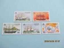 GUERNSEY 1988, GUERNSEY SHIPPING, 2nd SERIES, GOLDEN SPUR, SET OF 5, U/MINT