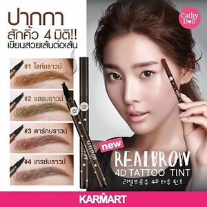 Cathy Doll Real Brow 4D Tattoo Tint Tip Magic Pen Eyebrow Quick Dry Tanning Tint