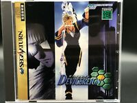 Device Reign w/spine (sega saturn,1999) from japan #1869