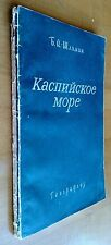 Caspian Sea Monograph In Russian 1954