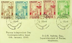 BURMA 1948 INDEPENDENT DAY COMMEMORATIVE ISSUE 5v ON COVER FROM& TO MOULMEIN