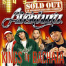 Aventura : Sold Out at Madison Square Garden [us Import] CD (2007)