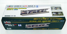 Kato 23-153 One-Sided Suburban Platform DX A (N scale)