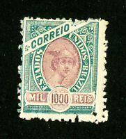 Brazil Stamps # 122 Fresh OG LH Scott Value $72.50