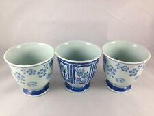 Vintage Arita Yaki Tea Cup Lot of 3 Saizan Blue Flowers China