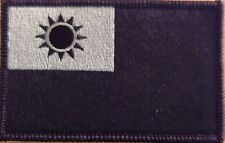TAIWAN Flag Tactical Patch With VELCRO® Brand Fastener Black Border Version III