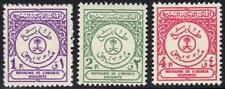 SAUDI ARABIA 1961 POSTAGE DUE COMPLETE SET S.G. D449-51 NEVER HINGED