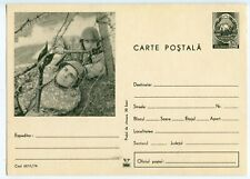 ROMANIA VIEWCARD 30B SHOWING TROOPS IN TRAINING, C.1975, CLEAN           (A696)