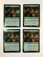 MTG - 1x Setessan Champion Japanese Foil Theros Beyond Death NM