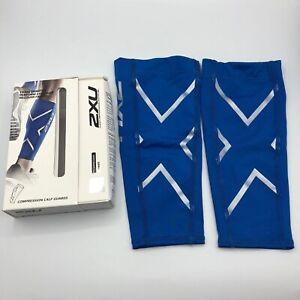 2XU Compression Calf Guards, blue