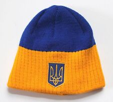 Ukraine Hat - Ukrainian Blue-Yellow Flag Color Embroidered Tryzub Coat of Arms
