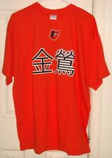 MLB Baltimore Orioles WEI-YIN CHEN SGA XL T-Shirt -- XLarge Tshirt -- Brand-New