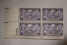 $0.03 Cents 100 Years of Progress of  Women Stamps Plate Block of 4