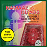 Namaaz & Duas ( Namaz Beginner's Guide to Islamic Prayer salah Book ) nammaz New