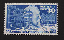 Bundesrepublik Mi-Nr. 116 I Heinrich von Stephan Plattenfehler postfrisch