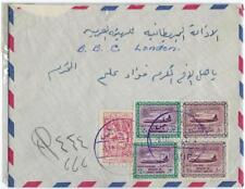 SAUDI ARABIA 1962 DJOUF ARABIC AL JOUF TWO STRIKES ON AIR MAIL COVER TO BBC LOND
