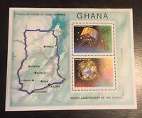1973 Ghana 507 Souvenir Sheet MNH