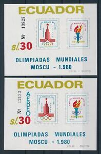 [105897] Ecuador 1980 Olympic games Moscow Set of 2 Souv. Sheets MNH