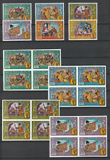 GUINEA-BISSAU 1977-1978, QUEEN ELIZABETH ROYALTY, MNH