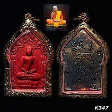 Khun Paen Prai Kuman LP Tim Talisman Sheet Thai Amulet Buddha Gold Case K347