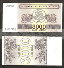 Georgia 3000 Laris 1993 Unc pn 45