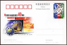 China PRC 1998 JP69 CCTV Stationery Card Unused #C26274