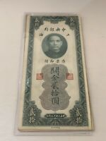 1930 China Banknote Lot MA81 5 Pieces Total