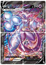 Pokemon Card Japanese Mewtwo V-UNION 4 card set 005-008/013 SP5 HOLO MINT PCG
