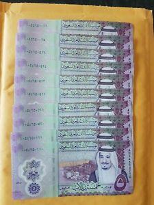 Saudi Arabia 5 Riyals 2020 (1441 Hijry) P-38 c UNC Polymer notes 100 pieces.