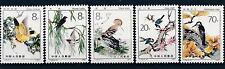 [50297] PRC China 1982 Birds Vögel Oiseaux Ucelli   MNH T79