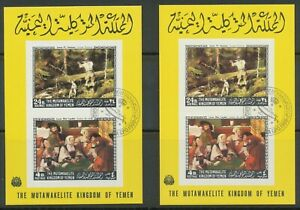 KINGDOM OF YEMEN 1968 paintings by American and European masters 24 B. + 4 B.