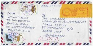 SAUDI ARABIA 1993 MAKKAH 1 & MAKKA AL MARKAZI & MAKKH 31 POSTAGE LABEL REGISTERE