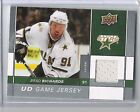 09-10 2009-10 UPPER DECK BRAD RICHARDS UD GAME JERSEY SERIES 1 GJ-BR STARS